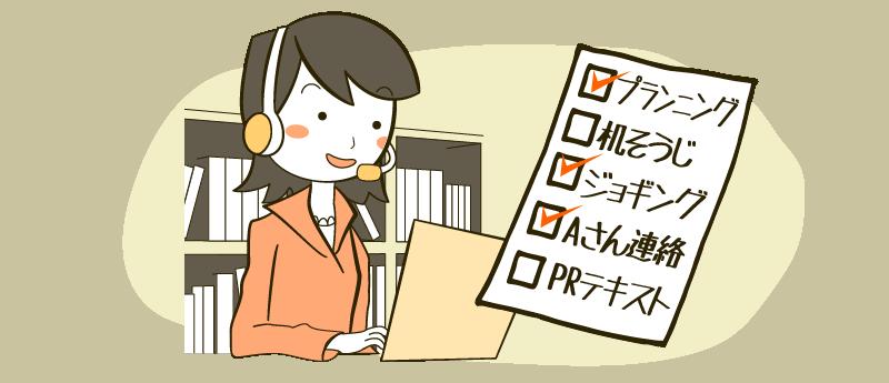 2015-06-23_22-57-10