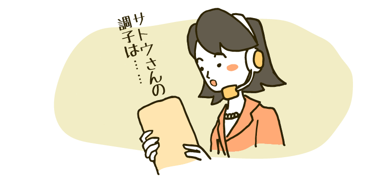 2015-06-23_23-02-58