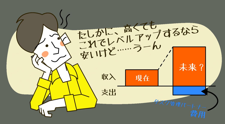 2017-03-10_20-28-50